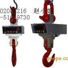 10吨吊秤,5吨电子吊秤,100吨吊秤