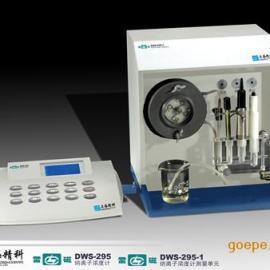 钠离子浓度计DWS-295