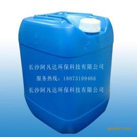 供���i系磷化液