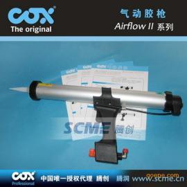 英国COX胶枪――腾创中国唯一代理