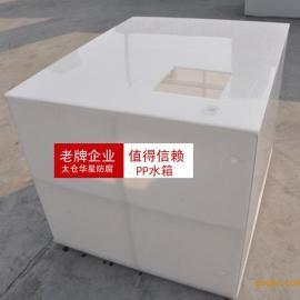 聚丙烯水箱 PP聚丙烯水箱