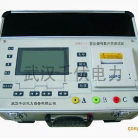 KVKC-II变压器有载开关测试仪
