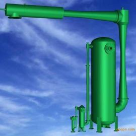 多级蒸汽喷射真空泵