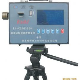 CCHG-1000�V用防爆直�x式粉�m�x