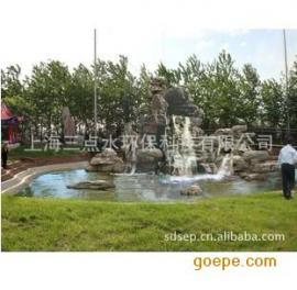 绿化工程假山喷泉