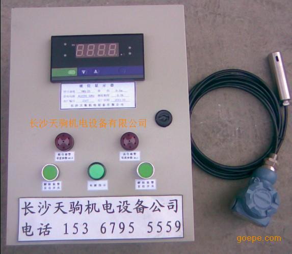 水箱液位报警器自动液位控制阀