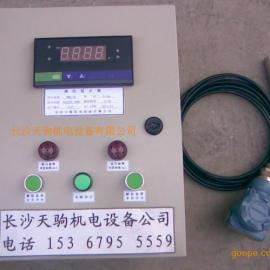 水位仪|水箱水位仪|数字水位显示仪