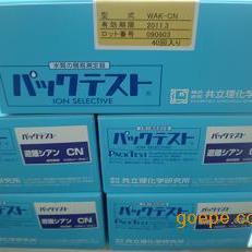 大量现货供水质测试包,日本共立