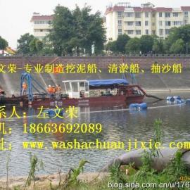 水库清淤船、清淤机械、清淤设备