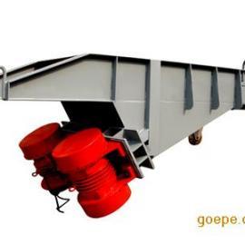 50吨振动给料机ZG震动给料机