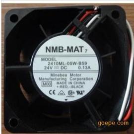 原装NMB风扇报价 2410ML-05W-B59