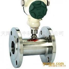 天津智能涡轮流量计 流量传感器