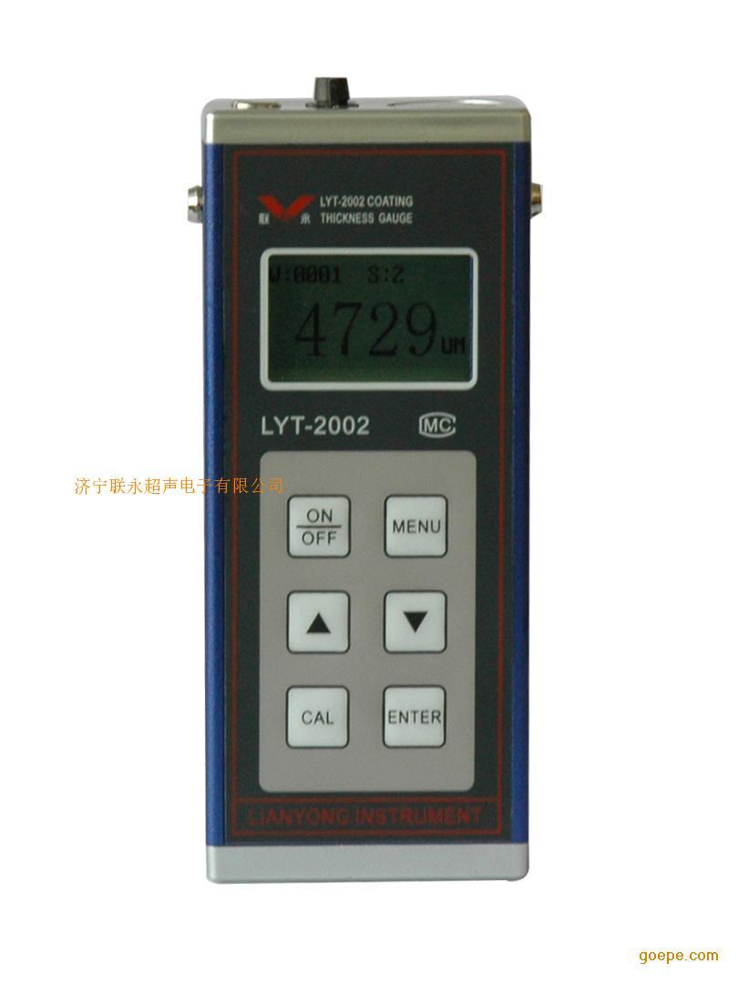 3PE聚乙烯防腐层测厚仪
