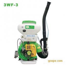 华盛3WF-3喷雾喷粉机,背负式电动喷雾器