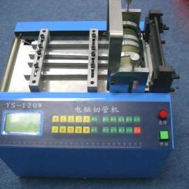 热缩套管裁切机,PVC热缩管切割机