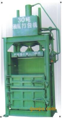 高效率废铁液压打包机