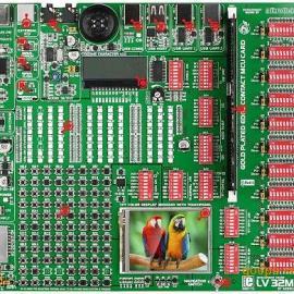 PIC32单片机开发板 LV32MXv6