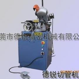 切管机,DR-275半自动气动切管机