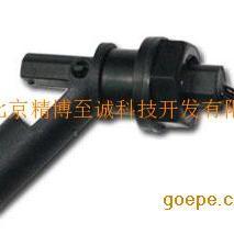 北京水平液位开关