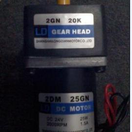 LD马达2DM25GN 2GN10K 51K120RA-DF 51K90A-DF