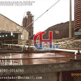 螺旋溜槽厂家,铁矿溜槽,铜矿溜槽工艺