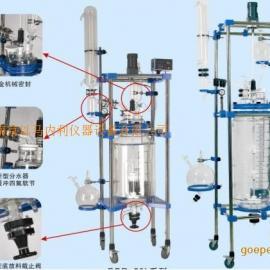 哈尔滨YMNL-100L双层玻璃反应釜