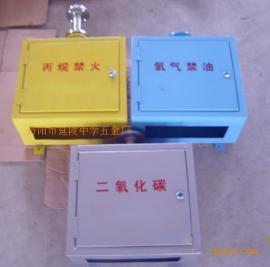 工业气体接头箱