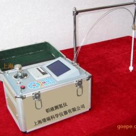 快速自动测氢仪