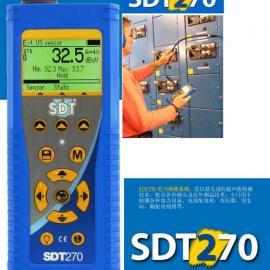 SDT超音波检测仪