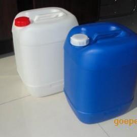 30升食品塑料桶