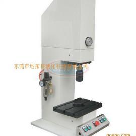 供应STPC电子产品生产设备/组装机/铆接机