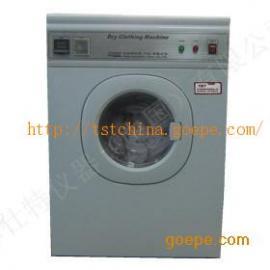 标准滚筒式干衣机(全自动滚筒干衣机)