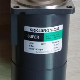 SUPER马达SUPER MOTOR51K40GN-C