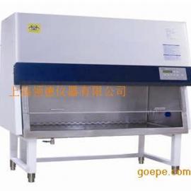 海��A2型生物安全柜HR60-IIA2