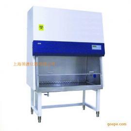 海尔A2型生物安全柜HR40-IIB2