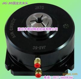 正宗卡盘,JHS-70油压卡盘,液压卡盘,固定立式卡盘