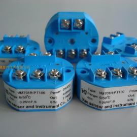 SBWR温度变送器模块|温度变送器模块供应商