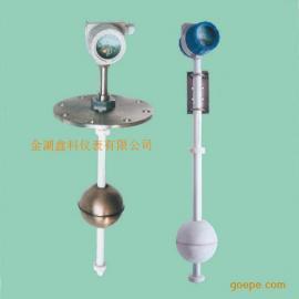 浮球式液位变送器液位传感器