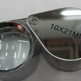 10X手持式放大镜|珠宝放大镜10x