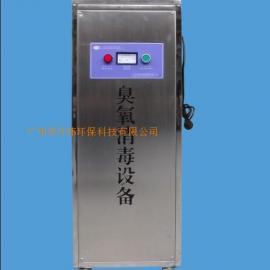 福建车间臭氧发生器(厦门臭氧消毒机)