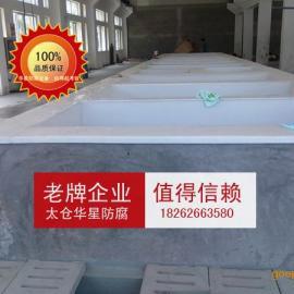 PP酸洗槽 聚丙烯酸洗池