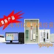 邢台北京白口铁铸钢厂化验室碳硫锰磷硅多款式一体化组成剖析仪