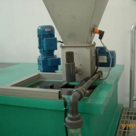 絮凝剂石灰高锰酸钾粉末投加装置泡药机