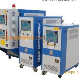 上海压铸模温机报价-上海压铸模温机价格