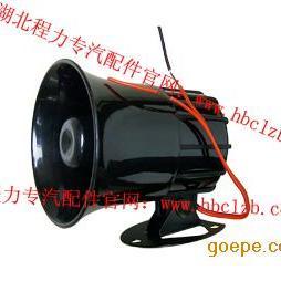 洒水车音乐喇叭|12V音乐喇叭|24V喇叭|扬声器