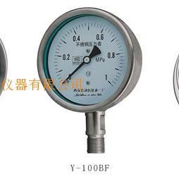 真空压力表YZ100ZT