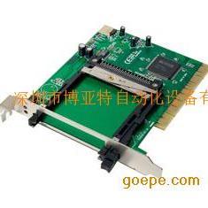 PCI转PCMCIA转换卡