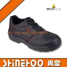 代尔塔防护鞋|代尔塔劳保鞋|代尔塔安全鞋|