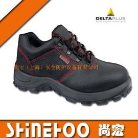 防护鞋|防砸鞋|安全鞋|代尔塔安全鞋|