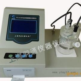 卡尔费休全自动微量水分测定仪 YT-11133B